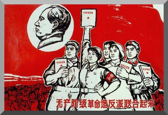history of china under mao zedong essay Svenja seiwert history h13 the successes and failures of mao zedong (1949-1976) mao zedong is one of the most controversial leaders of the twentieth.