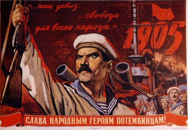 Russian Revolution 1905 (5/6)