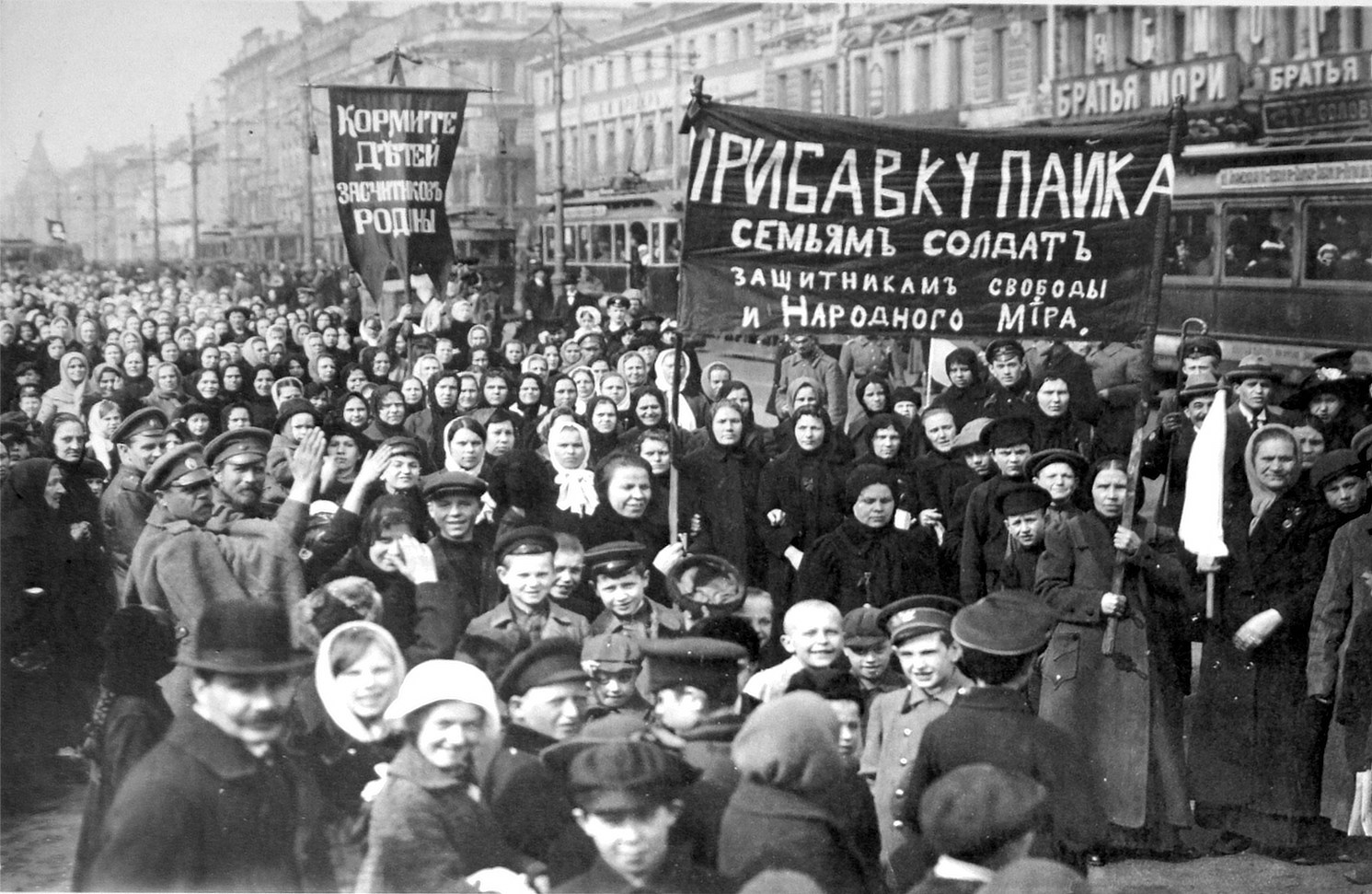 the history of russian revolutions of 1917 By issy defillion a century has passed since the russian revolutions of 1917, a century in which historians have reflected on its consequences for the politics and peoples of russia and the world, and on the legacy it still holds today.