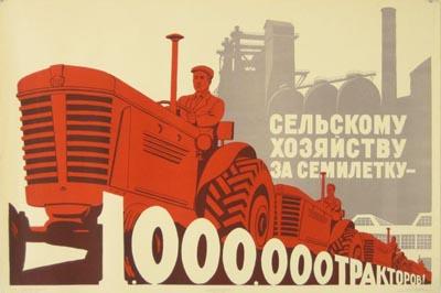 russian-1000000-tractors.jpg