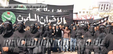 egypt black bloc revolution