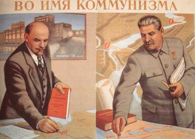 From Revolutionary Government to Personal Dictatorship