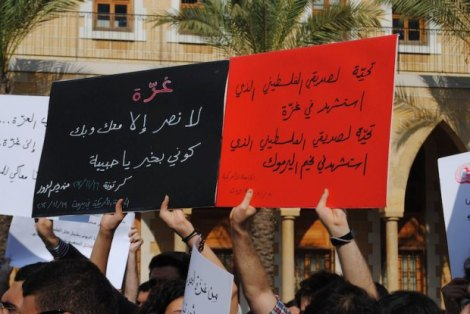 Syrian Students Protest the Situations in Gaza and Syria