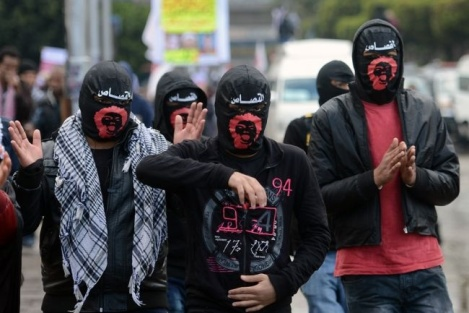 Egyptian Black Bloc