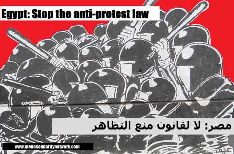 egypt street_is_ours_protest