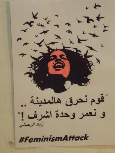 feminism attack better poster