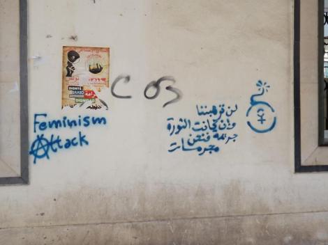 feminism attack more graffitti