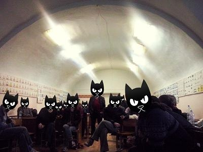Anarchist Black Cats in Ukraine