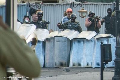 Escena de la calle de Odessa, 05 2014