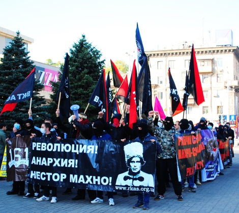 rkas makhno banner