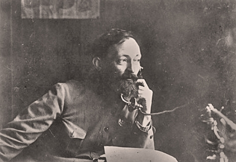 CHEKA Chairman Dzerzhinsky: the face of the Bolshevik Counter-Revolution