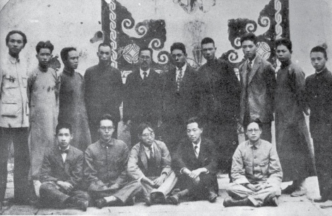 Meeting of East Asian Anarchist Federation