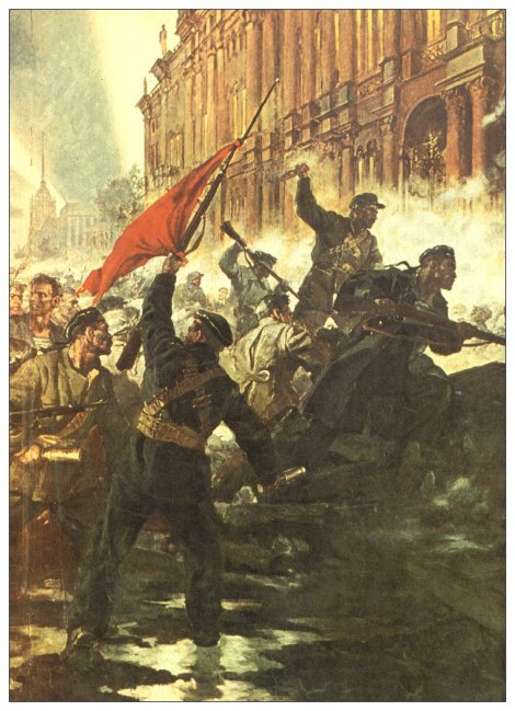The 1917 Russian Revolution