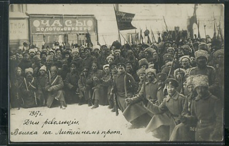 russian revolution soldiers on street