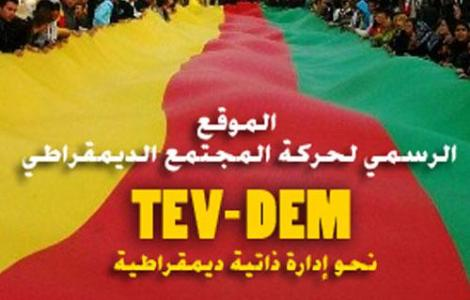 Tev-Dem (Movement for a Democratic Society)