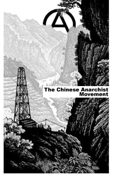 The Chinese Anarchist Movement-1