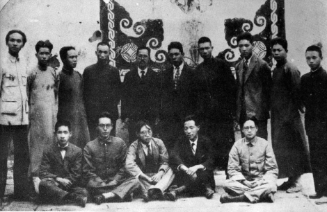 Korean Anarchist Federation 1928