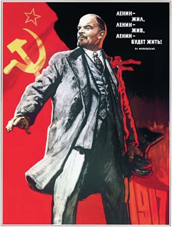 The October Revolution and the Communist Party   Robert Graham's ...