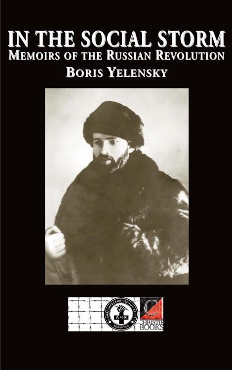 boris-yelenskycover