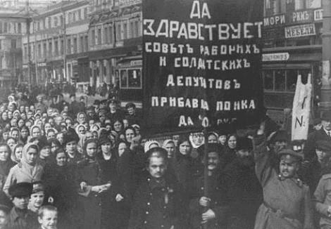 February 1917