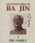 Ba Jin theFamily